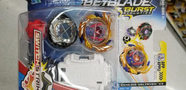 Beyblade Switchstrike set